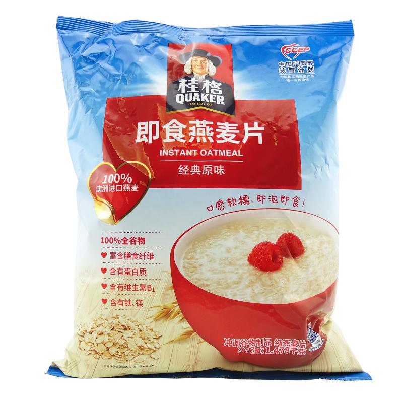桂格(QUAKER) 即食燕麦片 经典原味 1478g 袋装 粗粮谷物早餐