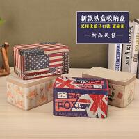 创意马口铁盒子糖果可爱欧式收纳盒长方形包装整理储物盒半岛铁盒