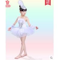 女童芭蕾舞裙白色纱裙芭蕾吊带蓬蓬裙 六一儿童演出服小天鹅舞蹈裙