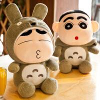 可爱龙猫小新公仔抱枕玩偶布娃娃毛绒玩具韩国萌搞怪生日礼物女孩