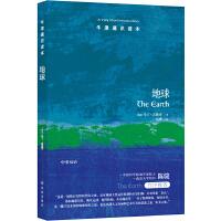 牛津通识读本:地球(中英双语)