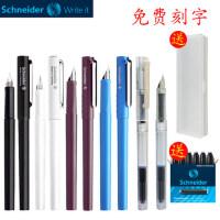 德国Schneider施耐德BK406墨囊钢笔学生练字用男女礼品笔