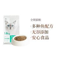 网易严选 全期猫粮