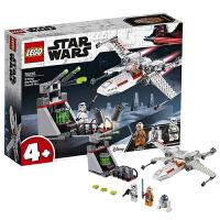 【当当自营】乐高LEGO 星球大战系列 75235 X-翼星际战机