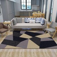 北欧客厅地毯卧室定制满铺床边垫简约茶几房间沙发长方形几何 2.0米*3.0米(升级款 无螨工艺 )
