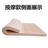 商场同款乳胶床垫1.8米1.5m泰国天然负离子橡胶褥垫学生宿舍榻榻米经济型