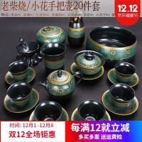 复古老柴烧茶具套装整套家用简约陶瓷功夫茶具石磨自动泡茶壶茶道