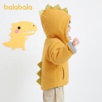 【2件6折:167.4】巴拉巴拉女童棉衣男童外套�和�冬�b造型萌趣2020新款����童�b洋��