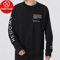 幸运叶子 Nike耐克卫衣男冬季新款宽松圆领黑色运动套头衫CU4035-010