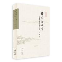 醉眼看丹青:绘画史上的名家与流派