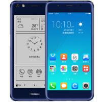 海信(Hisense)A2pro 4GB+64GB 名仕蓝 电子水墨屏阅读手机 全网通 双屏双面接听双卡双待 移动联通电信4G手机