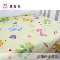 婴儿纯棉床单新生儿全棉床单儿童铺单幼儿园睡单婴儿床床单 婴儿床155*90厘米
