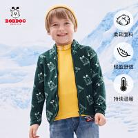 【抢购价:49元】巴布豆童装儿童春装新男女童同款大童舒适摇粒绒外套