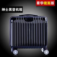 18寸小行李箱女万向轮迷你拉杆箱男小型旅行箱包密码登机箱16寸 18寸
