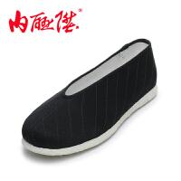 内联升布鞋男鞋手工千层底小元口布鞋老北京布鞋8126A