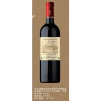 路易拉菲玛凯思尼干红葡萄酒