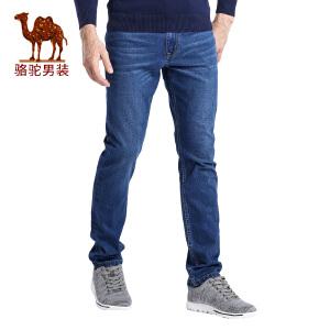 骆驼男装长裤 秋季新款修身小脚商务休闲牛仔裤男绅士长裤子