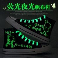 男鞋子透气高帮帆布鞋男鞋荧光时尚韩版休闲潮高帮鞋滑板鞋男靴子夜光