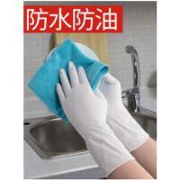 胶手套一次性防水加长款食品级加厚橡胶劳保乳胶橡皮耐磨丁晴紧手
