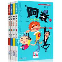 阿衰50-51-52-53漫画派对 漫画书 猫小乐 卡通故事会丛书