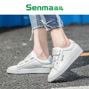 森马2017秋季新款女鞋学生韩版运动鞋女百搭休闲鞋潮一字带板鞋女