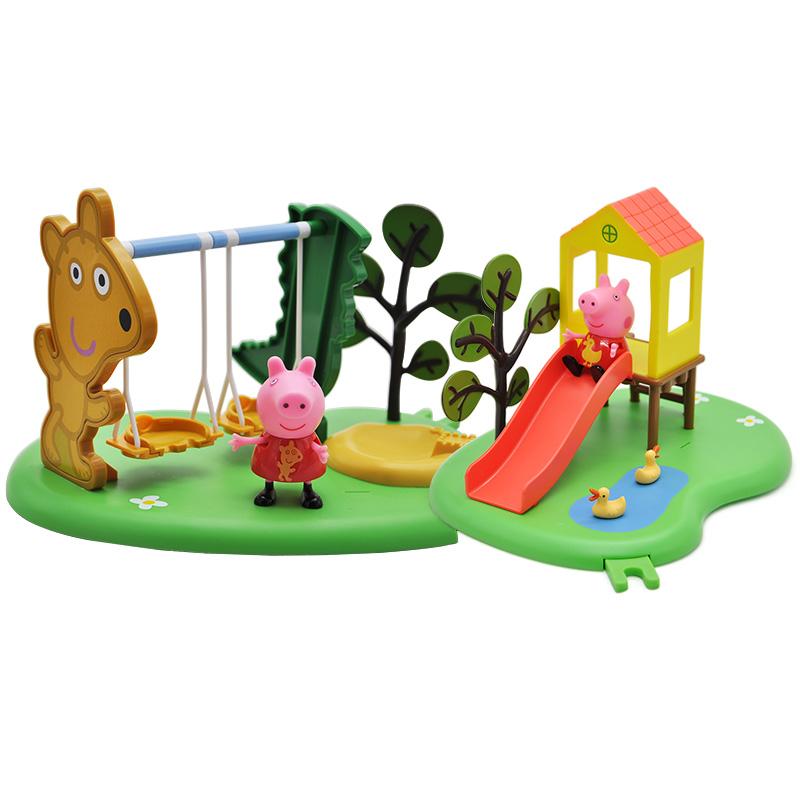 Peppa Pig 小猪佩奇  儿童过家家玩具 早教益智 秋千滑梯场景 户外游乐园套装官方旗舰 真实场景还原 宝宝喜爱 安全材质