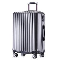 学生密码箱男24寸旅行箱万向轮拉链登机箱20寸行李箱女小清新潮