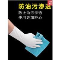加长丁晴丁腈手套男29cm一次性家用乳胶橡胶白色耐用型塑料手套女