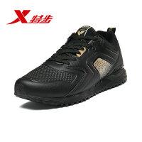 特步男休闲鞋运动鞋革面耐磨拼色休闲鞋982419326952