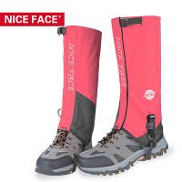 雪套户外登山男女款滑雪护腿脚套徒步沙漠鞋套