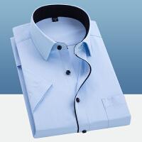 夏季 商务衬衫男短袖黑边斜纹职业正装衬衣免烫