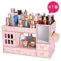 20190814070810864大号木制桌面整理化妆品收纳盒抽屉带镜子梳妆学生宿舍置物架