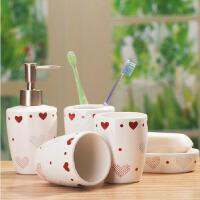 普润 陶瓷卫浴五件套/浴室用品套件 洗漱套装 卫浴件套 洗漱用品浴室 洗漱用品套装 心形图案
