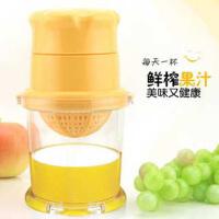 手动榨汁器水果榨汁机压汁机果汁机橙汁榨汁机手动压橙子器简易迷你原汁果汁小型家用水果柠檬榨汁 一只装