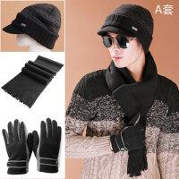 韩版潮时尚加厚保暖羊毛护耳帽子围巾手套三件套装男