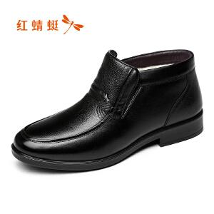 红蜻蜓棉鞋2017秋冬新品男鞋商务休闲真皮高帮鞋加绒保暖套脚鞋