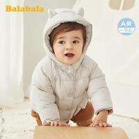 【11.21超品 5折价:119.5】巴拉巴拉宝宝棉服儿童棉袄婴儿棉衣洋气儿童冬装2019新款韩版外套
