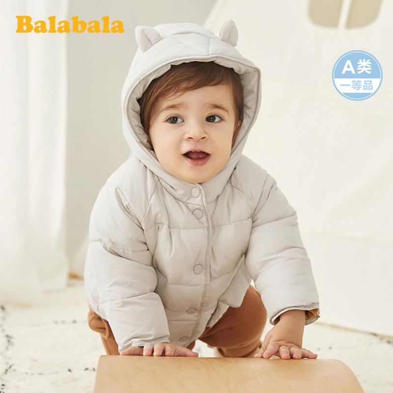 巴拉巴拉宝宝棉服儿童棉袄婴儿棉衣洋气儿童冬装2019新款韩版外套 韩版造型棉服,做个可爱宝宝