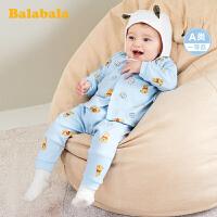 【迪士尼IP款】巴拉巴拉婴儿保暖衣宝宝秋衣套装儿童内衣棉高腰护肚