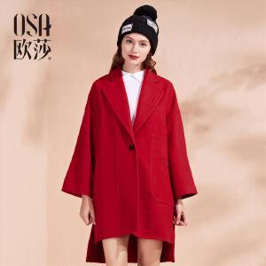 OSA欧莎冬季新款女装毛呢外套中长款前短后长韩版妮子大衣