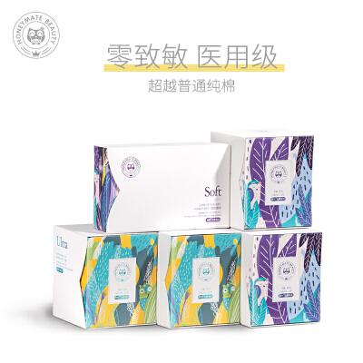 美则Honeymate 护你妹 无敏系列 日本双梳理棉卫生巾2日2夜1超长39片日本双梳理棉  零致敏 无荧光剂