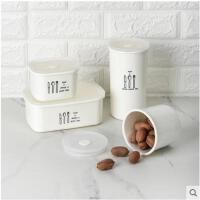 厨房收纳保鲜盒长方形环保家用五谷杂粮收纳盒简约密封罐