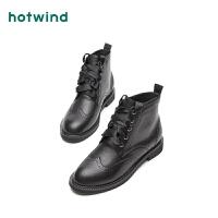 热风时尚女士系带休闲靴H81W8825