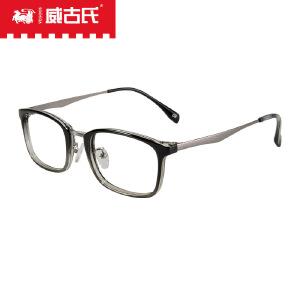 威古氏 近视眼镜男眼镜架眼镜框镜架男复古圆脸眼镜镜框潮5056