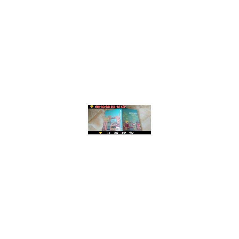 【二手正版9成新现货】踮脚张望的时光· /寂地 著 人民文学出版社 /【温故而知新经典好书收藏】