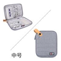 配件收纳包移动电源硬盘保护包旅行便携充电器数据线收纳盒多功能大容量电子产品配件整理袋移动硬盘收纳盒卡 灰色-中号