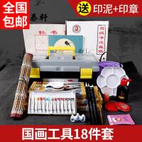 国画工具套装用小学生初学者入门中国水墨画颜料工笔套装