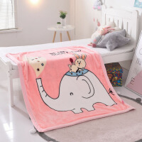君别儿童毛毯云毯婴儿小毯子双层加厚幼儿园宝宝盖毯被子小孩空调毯冬 105x130cm约1.8斤