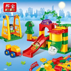 【当当自营】邦宝大颗粒幼儿园教育益智教玩具趣味拼插积木管道秋千6516