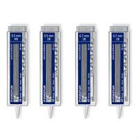 德国STAEDTLER施德楼255 自动铅笔笔芯自动笔铅芯0.5 0.7mm40根装